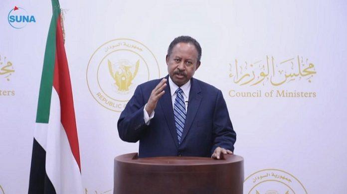 Sudan renews rejection to unilateral filling of Ethiopian Renaissance Dam
