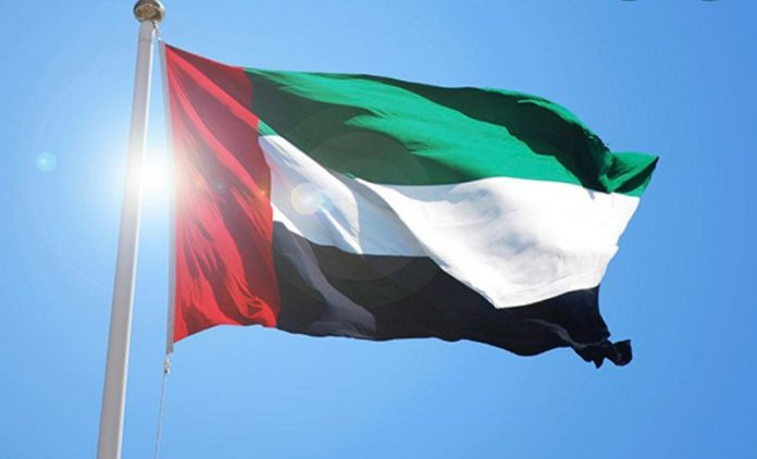 UAE reaffirms support for regional, international efforts to advance Mideast peace process