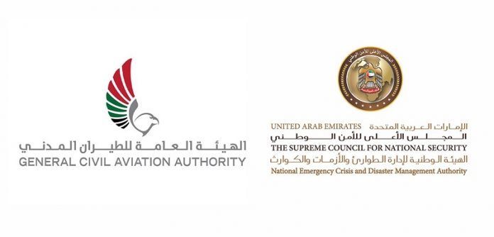 UAE suspends entry of travelers from Zambia, DR Congo and Uganda