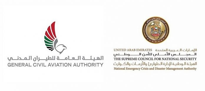 UAE suspends flights from Liberia, Sierra Leone and Namibia