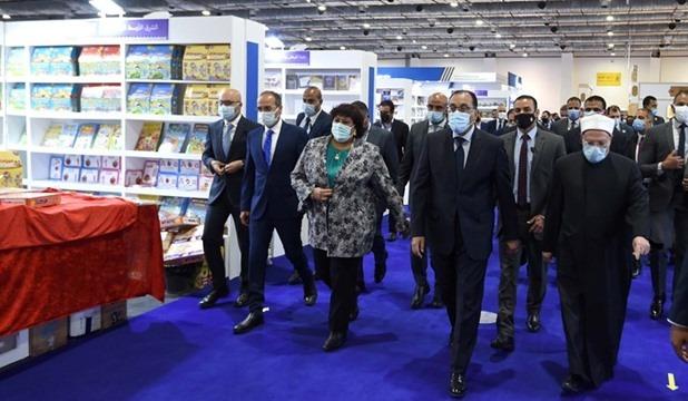 Egypt's PM inaugurates Cairo International Book Fair
