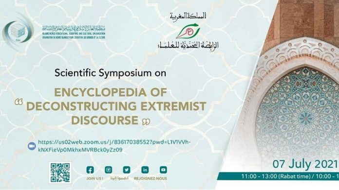 ICESCO to launch first 'Encyclopedia on Deconstructing Extremist Discourse' tomorrow