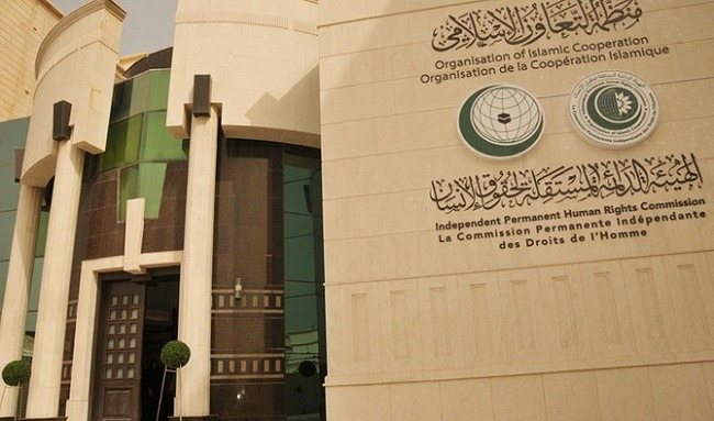 OIC-IPHRC voices concern over ECJ interpretation of law banning 'hijab' in workplace