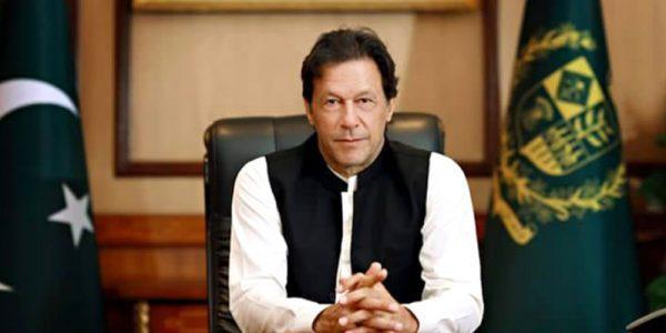 Pakistan's PM to begin Uzbekistan visit tomorrow
