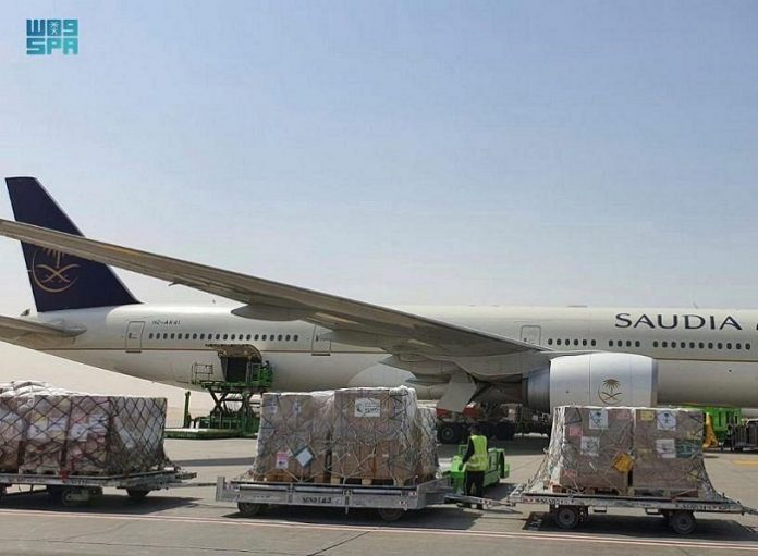 Saudi Arabia begins airlift of urgent COVID-19 supplies to Tunisia
