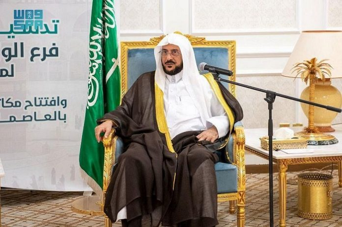 Saudi Minister of Islamic Affairs inaugurates new projects to serve pilgrims