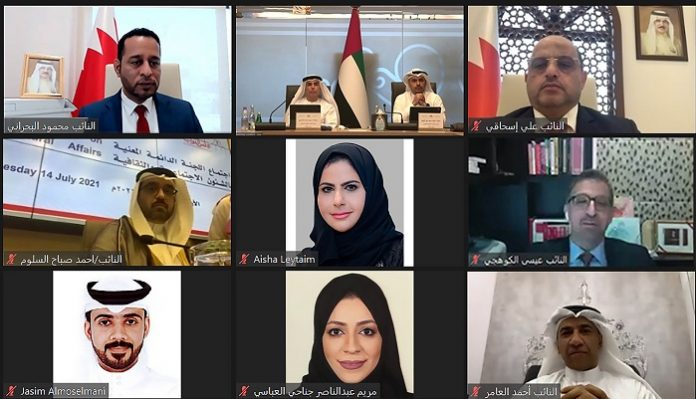 UAE Federal National Council, Bahrain's House of Representatives discuss parliamentary cooperation