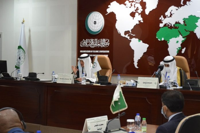 Final communiqué of OIC Executive Committee meeting on Afghanistan situation