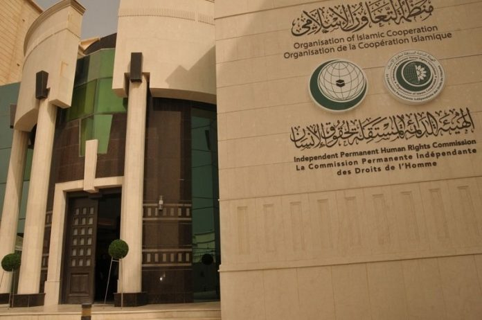 OIC-IPHRC calls for adopting human rights-based approach inspired by Islamic principles