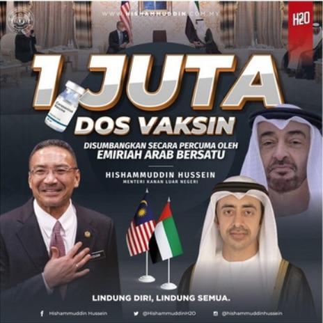 UAE donates 1 million doses of COVID-19 vaccine to Malaysia