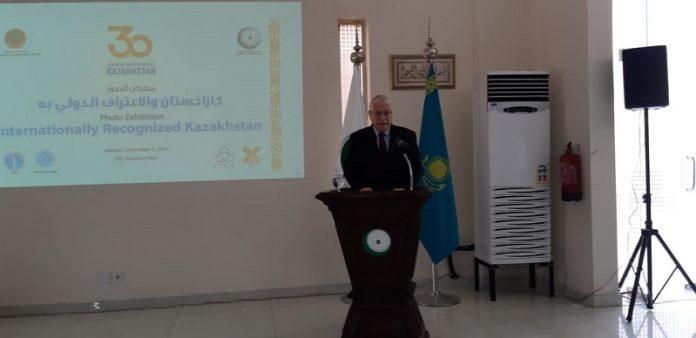 Amb. Berik Aryn delivers speech at Opening Ceremony of Photo Exhibition 'Internationally Recognized Kazakhstan'