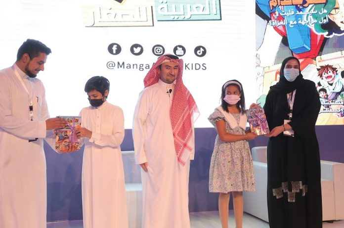Anticipated Inaugural Issue of Manga Arabia Kids Launched by Saudi Research & Media Group