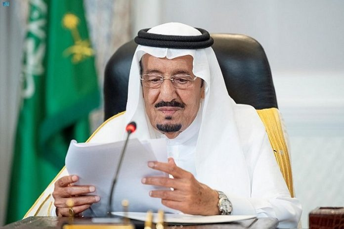 Full text of Saudi King's speech delivered remotely to 76th UN General Assembly