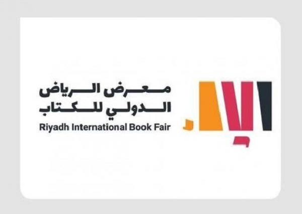 Riyadh International Book Fair will contribute to recovery of publishing industry: APA