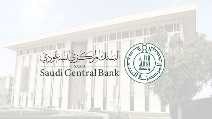 Saudi Central Bank to host 15th Summit of Islamic Financial Services Board