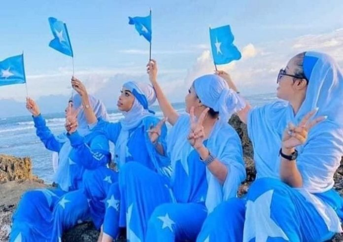 Somalia marks 67th anniversary of National Flag Day