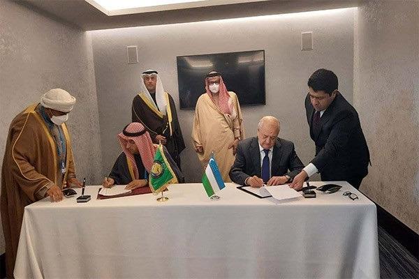 Uzbekistan, GCC General Secretariat sign MoU on consultation mechanism